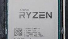 Faulty processor/CPU - AMD Ryzen processor in its AM4 motherboard socket